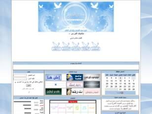 http://nawraas.ahlamontada.net