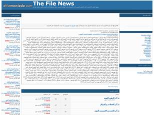 The File News