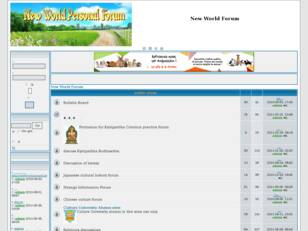 New World Personal Forum