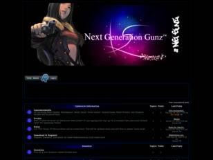 Forum | NextGenerationGunZ