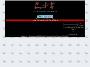http://www.ninjas.alafdal.net