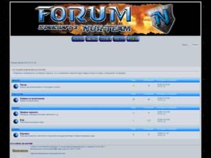 Nuk-team forum
