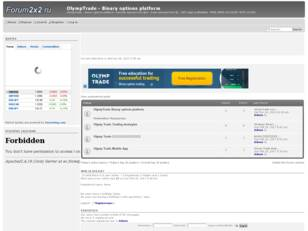 OlympTrade -  Binary options platform