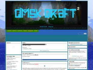 Omsk-Craft