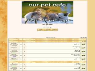 our pet cafe