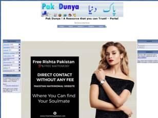 Pak Dunya Forum - Books, Poetry , Software, Pakistani Recipes