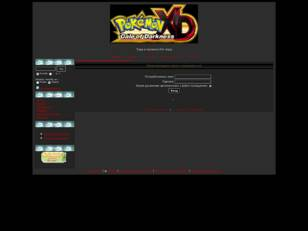 www.pokemon-rpg-bulgarianforum.net