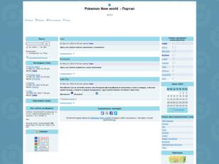Pokemon New world