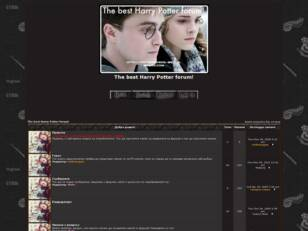 The best Harry Potter forum!
