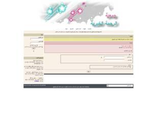 http://www.ra7maa.alafdal.net