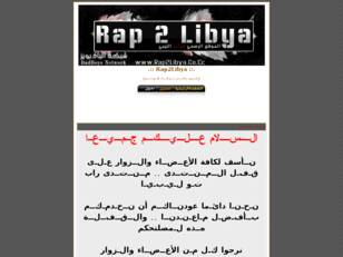 Rap2Libya Official Libyan Rap Forum راب 2