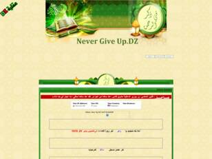 Never Give Up.DZ