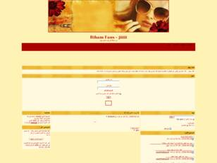Riham Fans Offical Website
