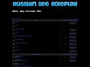 Russian Life RolePlay