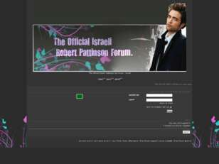 The official Israeli Robert Pattinson fan forum