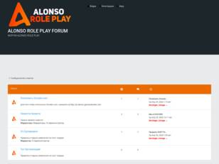 ALONSO ROLE PLAY FORUM