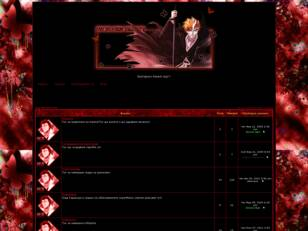 rpg-bleach.com