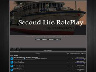 Second Life RolePlay