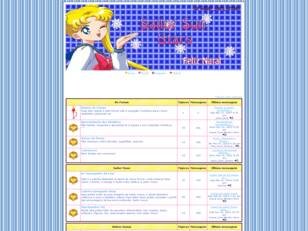 Forum Sailor Sun Stars, sobre Sailor moon (gratis)
