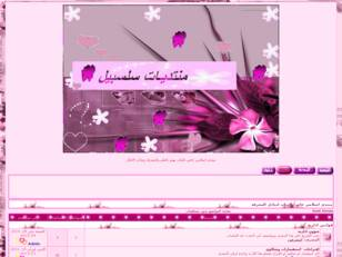 best forum for girls