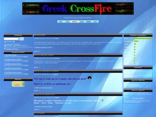 Greek CrossFire