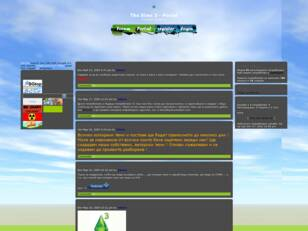 The Sims 3 open board forum