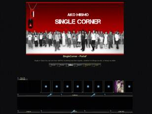 SingleCorner : Single or Taken Y0U CAN JOIN HERE!
