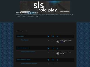 SLS Role Play | Forum