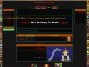 Arab Academy for duels
