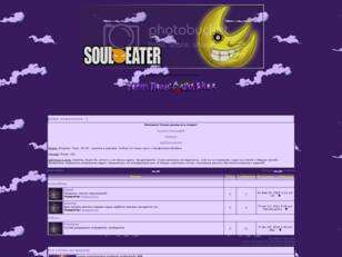 Soul Eater Role Game