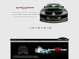 http://speedupteam.yoo7.com