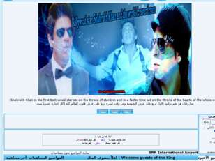 Bollywood star Shahrukh Khan and the wo