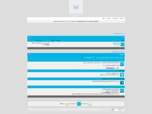 http://steam.arabepro.com/