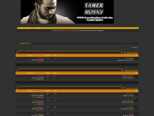 Official Web Site Of All Tamer Hosny Fans