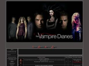 The Vampire Diaries Fan