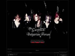 The GazettE BG Forum