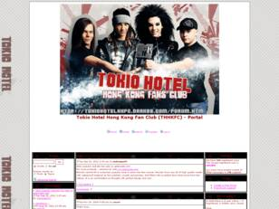 Tokio Hotel Hong Kong Fan Club (THHKFC)