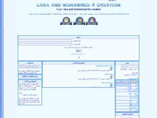 lara and mohammed for creation