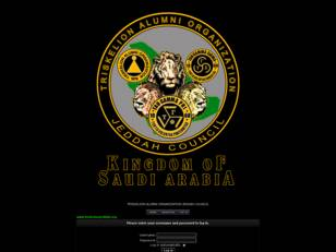 Triskelion Alumni Organization Jeddah Council
