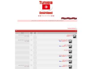 TuNisia-DoWnleed