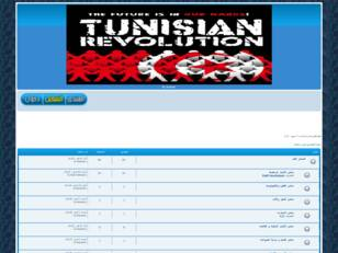Tunisia-revolution