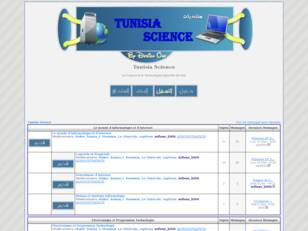Tunisia Science