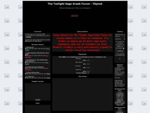 The Twilight Saga Greek Forum