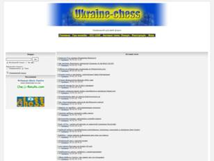 Ukrainian chess forum