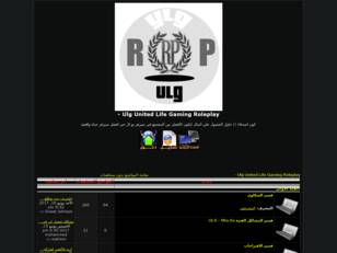 Ulg United Life Gaming Roleplay -