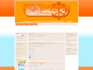 Forum gratuit : UrduPk ::::::::WelCome To UrduPk