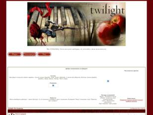 Twilight The begining