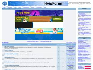 HyipForum