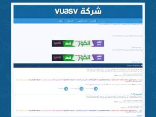 http://vuasv.yoo7.com/forum
