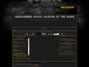 Warhammer 40000: Shadow of the Dawn